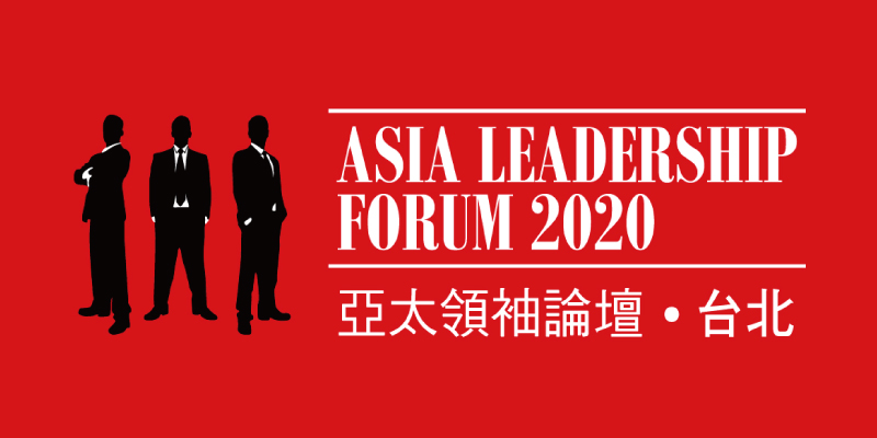 【News】CIO Leadership Forum 會後報導